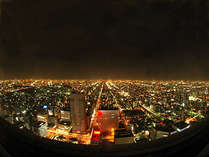 JRタワー展望台入場券付き☆ 『眼下に広がる札幌の街並みを大切な方と』