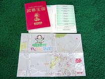 春*明日香村観光がお得!飛鳥王国パスポート付きプラン