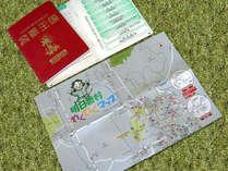 【じゃらん限定】明日香村観光がお得!飛鳥王国パスポート付きプラン