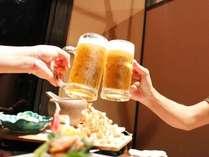 ご夕食のお供にいかがですか。ビールやカクテル、日本酒、焼酎・ワイン等、地ビールもあります