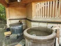 【大浴場:壺風呂】ひとりでゆったりと入れる壺風呂