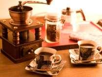 【個居 うみ蛍】うみ蛍のお部屋タイプのみ、挽き立てのコーヒーを味わえるミルをご用意。