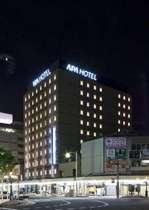 アパホテル 新潟古町◆じゃらんnet