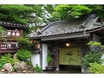 2015年リニューアル。湯田中渋温泉郷上林温泉に佇む老舗宿。