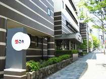 別府温泉 JR九州の宿 べっぷ荘