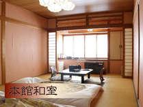 本館和室町側【☆部屋☆】全客室お布団をご用意してお待ちしております。(わんこ同宿不可)
