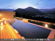【☆温泉☆】グループ旅館「アルメリア」の展望露天風呂!温泉街を見渡す絶景をお楽しみいただけます。