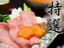 【☆食事☆】肉の旨みと脂の甘みをお楽しみいただける「飛騨ボーノ豚」味しゃぶ会席