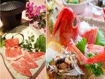 金目鯛のしゃぶしゃぶと希少な伊豆牛の陶板焼き