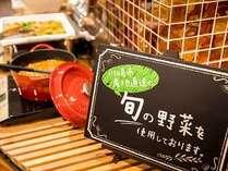 JAS有機野菜サラダで健康な一日をスタートさせてください♪