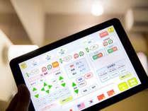 タブレット操作で、照明、テレビ、エアコンの操作が可能です。温泉やご朝食の混雑状況も確認頂けます!!