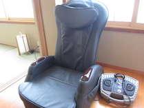 ◇お部屋には、無料で使える座椅子型マッサージチェア&フットマッサージ付♪疲れた身体をほぐして下さい♪