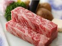【じゃらん限定】★今だけ!お得に贅沢に♪鳥取県産黒毛和牛150gステーキを堪能★夏の特別会席プラン