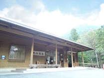 *■外観■山梨県・南部町にある山間のひっそり佇む、秘湯のある温泉宿