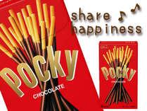 【春はそとポ!】ポッキーの箱を提示して、HAPPYな特典をゲットしよう!【じゃらん限定】