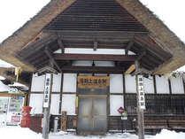 *【湯野上温泉駅】冬の会津路を旅してみませんか♪