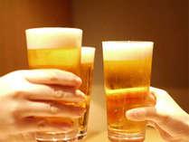 *ビールで乾杯♪湯上りに「プハーッ」っとしませんか?