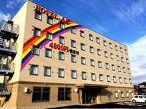 虹が目印の建物外観