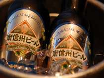 冷たく冷えた信州の地ビールはフルーティーな味わい