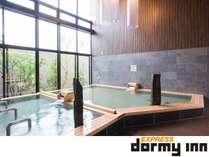 ◆大浴場:内湯