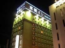 東横イン福島駅東口2 (福島県)