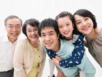 【1日1組限定★お子様歓迎ファミリープラン】<小学生以下半額>で秋の家族旅行を応援♪