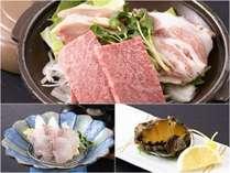 ■2020春【美味会席】会席料理に季節の味覚をプラス!