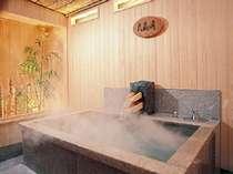 【貸切風呂】「武蔵の湯」※温泉ではなく、ハーブ風呂でございます。