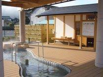 【足湯】湯郷温泉の足湯「ポケットパーク」※徒歩1分。