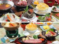 ステーキ会席&もみじ会席でお二人別々のお料理をお楽しみいただけます。