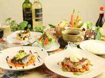 ☆ワインと一緒に味わいたい!洋風コースディナー