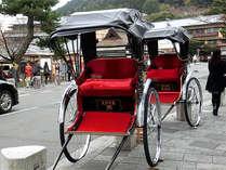 【人力車観光付プラン】京の風情ゆたかな嵯峨野で、人力車でふれあいの旅