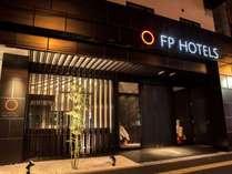 FP HOTELS 難波南 の外観です。JR / 南海 / 地下鉄 ともに徒歩5分圏内という好立地です◎