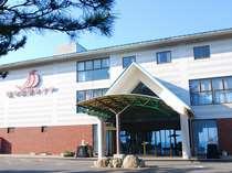 外観「国民宿舎虹の松原ホテル」
