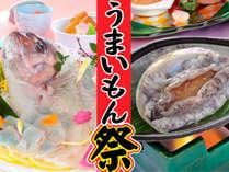 初夏の贅沢 鮑の陶板焼きと鯛の活造り会席を味わう!