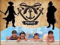 今年のテーマは「海賊」!みんなで楽しむ夏休み!