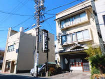 *外観◆城下町の小さな料理宿【梅木屋旅館】へようこそ♪