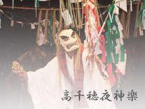 毎晩開催している伝統ある夜神楽(イメージ)