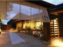 箱根 強羅 月の泉