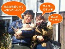 【ネコ好き必見!】人懐っこい猫ちゃんと思いっきり遊んでみたい猫好きのアナタへ♪(=^・^=)