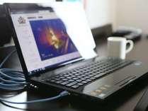 『ハイスペックレンタルパソコン付プラン』Wi-Fi接続無料!有線LANも完備!【素泊まりプラン】