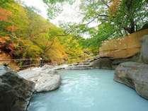 【秋の大露天風呂】ダイナミックな自然と一体となる湯あみを!16:00~17:30、9:00~11:00は女性専用