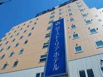 白子ストーリアホテル 〜鈴鹿市・白子駅前〜 (三重県)