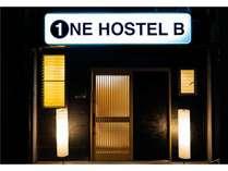 【離れ個室】一軒家を貸切でご利用いただけます。通常利用にお泊まり会まで様々な用途にお使い下さいませ。