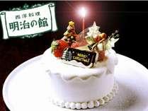 【じゃらん限定】【早得20】 20日前までのご予約で生ケーキ付お得プラン!