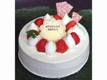 【贅沢記念日】金目鯛姿煮・お造り皿盛り・あわび・伊勢海老&ホールケーキ・シャンパンでお祝い♪