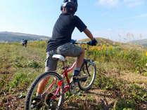 マウンテンバイクで山チャリデビュー★野山を駆け巡る走破性を楽しもう≪レンタル付≫