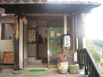 福屋旅館玄関