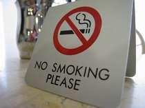 禁煙室もえらべます(数に限りがありますので、お早めに・・)