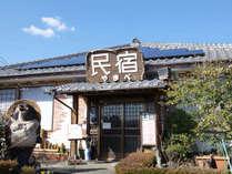 民宿やまべ (長崎県)